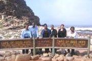 Cape Peninsula Tour - Cape of Good Hope